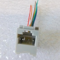Plug socket